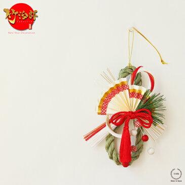 竹治郎 正月飾り 雪月風花 三条【注連縄 玄関 装飾 手作り フック付き 日本製】