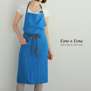 [ネコポスOK] Lino e Lina リーノ・エ・リーナ フルエプロン マノン ・ ミノルカブルー【 おしゃれ シンプル リネン 】