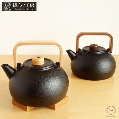 木×鉄鋳物。和風モダンな鉄瓶は長く愛用していきたいアイテム。