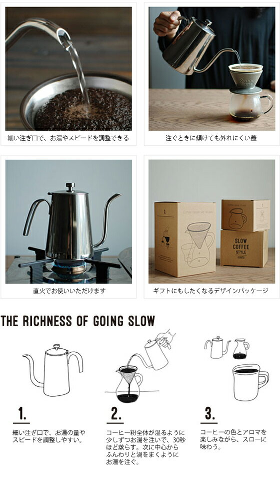 unfinished cabinets kitchen 楽天市場 kinto キントー coffee style ステンレス ケトル 900ml 雑貨のお店 27628