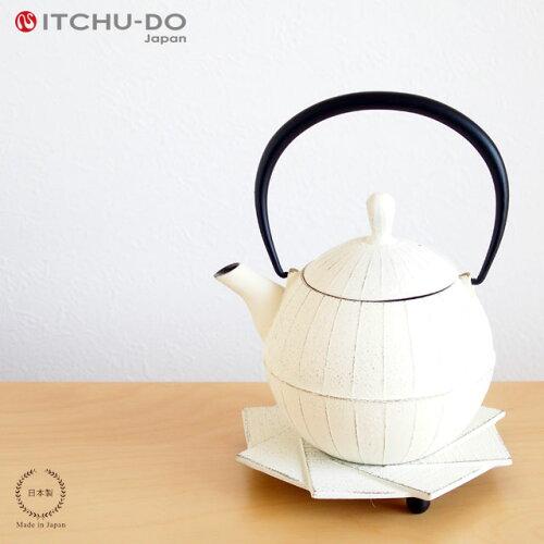 南部鉄器 壱鋳堂(ITCHU-DO) ティーポット 胡桃(0.5L) プレミアムアイボリー