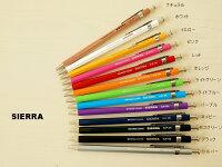 [メール便配送OK]SIERRA<シエラ>木軸ボールペンLサイズ