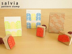 salvia(サルビア) pattern stamp