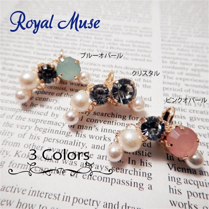 RoyalMuse(ロイヤルミューズ)『ビジュー&パールイヤーカフ』