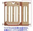 日本育児 ワイドパネルS スマートゲイト2併用で最大115cm [ ペット 伸縮 犬 階段上 サークル ケージ 柵 ベビーフェンス 開閉 とおせんぼ ] キッズ・ベビー・マタニティ ベビー セーフティーグッズ(ベビーサークル・ベビーゲート) ベビーゲート