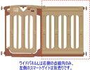 日本育児 ワイドパネルL スマートゲイト2併用で最大163cm [ ペット 伸縮 犬 階段上 サークル ケージ 柵 ベビーフェンス 開閉 とおせんぼ ] キッズ・ベビー・マタニティ ベビー セーフティーグッズ(ベビーサークル・ベビーゲート) ベビーゲート
