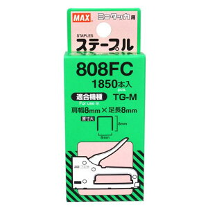MAX ミニタッカ用ステープル 808FC