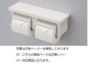 TOTO棚付二連紙巻器カラーは#N11