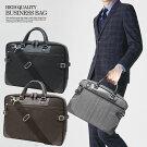 ビジネスバッグメンズレディースA4ビジネス鞄軽量通勤バッグショルダーバッグ男性女性プレゼント就職活動仕事商談
