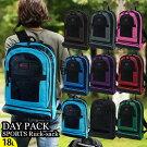 リュックサックレディースメンズリュックサック通学高校学生リュック大容量デイバッグバックパック通勤バッグ登山キャンプアウトドア軽量