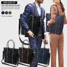 縦型ビジネストートビジネスバッグトートバッグメンズレディースA4ビジネス鞄軽量通勤バッグショルダーバッグプレゼント就職活動仕事商談