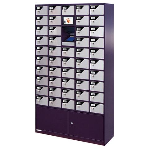 【設置見積り必須】EIKO エーコー ストレージボックス(テンキー式+RFID) SB47-TRF【メーカー直送】
