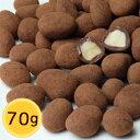 ショコラ・マカダミア チョコレート 70g [S2]