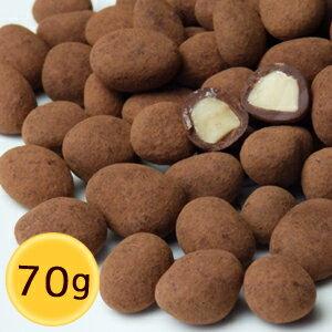 チョコレート ショコラ・マカダミア