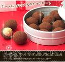 マカダミアナッツ チョコレート 「ビター ベルベット」60g