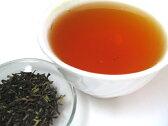 ダージリン紅茶 ピュアブレンド 50g FTGFOP1 【あす楽対応】