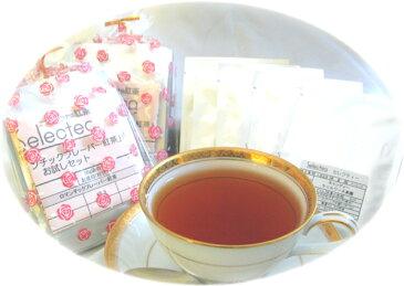 お試しセット 紅茶の入門編 6g x 5種類
