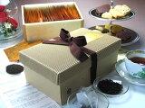 35種類の紅茶、中国茶のお試しセット 「香茶の玉手箱 」送料無料