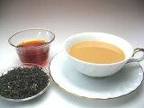 アッサム紅茶 ブレンド 50g No.1 FTGFOP1【あす楽対応】