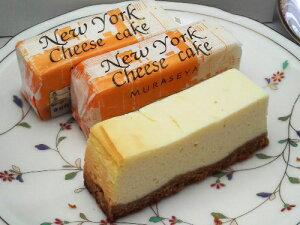 ニューヨークチーズケーキ 6個入り 送料無料 【楽ギフ_包装】 【smtb-T】【あす楽対応】