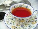 セイロン紅茶 ルフナ Daduwangala(ダドゥワンガラ)茶園 BOP 200g 【あす楽対応】