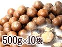 【お徳用 5kg】マカダミア 殻付き 「ジャンボナッツ」 500g×10袋