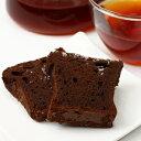 生チョコのようなチョコレートケーキ 【ガトーショコラ】140g
