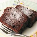 [チョコレートケーキ]ガトーショコラ5月〜秋頃までは「クール便発送」となります生チョコのような チョコレートケーキ 【ガトーショコラ】300g