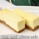 ニューヨークチーズケーキ 6個入り 送料無料 【あす楽対応】