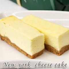 [チーズケーキ]ニューヨークチーズケーキニューヨークチーズケーキ 6個入り 送料無料 【楽ギフ_...