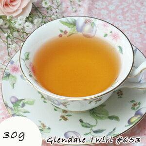 ランの花のような上品で自然の香り、ニルギリ 紅茶の常識が変わります30g 特別栽培 ニルギリ 紅...