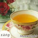 ダージリン ファーストフラッシュ マーガレッツホープ茶園 ムーンライト 120g (30g x 4袋) DJ-145 FTGFOP1 【あす楽対応】