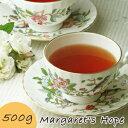 ダージリン紅茶 セカンドフラッシュ マーガレッツホープ茶園 500g DJ-192 FTGFOP1(MUSCATEL) 【あす楽対応】