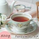 ダージリン紅茶 セカンドフラッシュ テューザム茶園 500g DJ-37 SFTGFOP1 (CLO SUPB) 【あす楽対応】