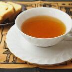 ルワンダ紅茶 ルケリ(ソルワッテ茶園) 200g (50g x 4袋) オーソドックス製法 OP1(オレンジペコー)