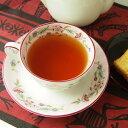 ルワンダ紅茶 ルケリ(ソルワッテ茶園) 50g オーソドックス製法 BOPF