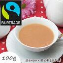 フェアトレード アッサム CTC 紅茶 Sewpur(シウプル)茶園 BOP(SPL)