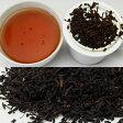 キームン紅茶 (#1132) 100g (50g x 2袋) 【あす楽対応】