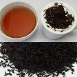 キームン紅茶 (#1121) 200g (50g x 4袋) 【あす楽対応】