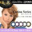 クォーレ・カリーナシリーズ(QUORE)度あり カラコン2枚SET /ブラウン/グレー/ピンク/ブルー/バイオレット 全5色・DIA14.0mm/14.5mm