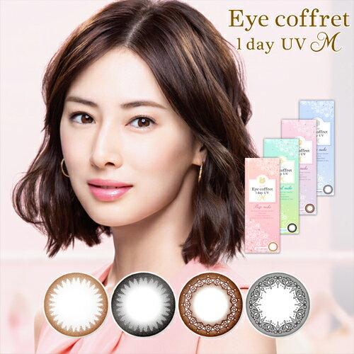 コンタクトレンズ・ケア用品, カラコン・サークルレンズ  Eye coffret 1day UV M UV(10SET104)