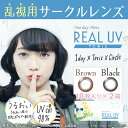 One day Aire REALUV Toric/ワンデーアイレ リ...