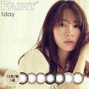FAIRY 1day 〜フェアリーワンデー〜 /ワンデーカラ...