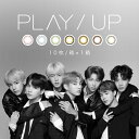 PLAY/UP 1DAY meet BTS プレイアップワン