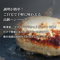 調理が簡単な遠州黒豚ハンバーグ