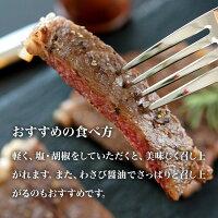 みっかび牛サーロインステーキ調理方法