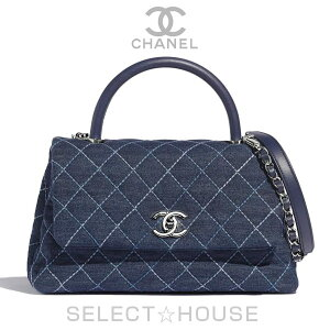 CHANEL Top Handle Flap Coco Handle [SELECT HOUSE ☆ Select House] Blue [Free Shipping] [Regular Store Direct Purchase] Domestic immediate shipping OK