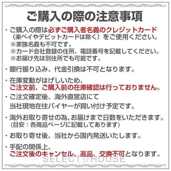 CHANEL シャネル トップス【19C クルーズコレクション】【SELECTHOUSE☆セレクトハウス】ブラック ホワイト
