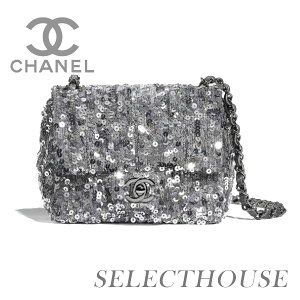 CHANEL [20A] Autumn/Winter Metierdal Collection Mini Flap Bag [Free Shipping] [SELECT HOUSE ☆ Select House] [Overseas Regular Store Direct Purchase] Ladies Handbag Shoulder Bag