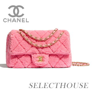 CHANEL [20A] Fall/Winter Metierdal Collection Flap Bag [Free Shipping] [SELECT HOUSE ☆ Select House] [Overseas Regular Store Direct Purchase] Ladies Handbag Shoulder Bag